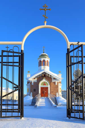 Nadym, Russia-FEBRUARY 12, 2017: Chapel named after the Holy great Prince Alexander Nevsky in the North of Siberia 報道画像