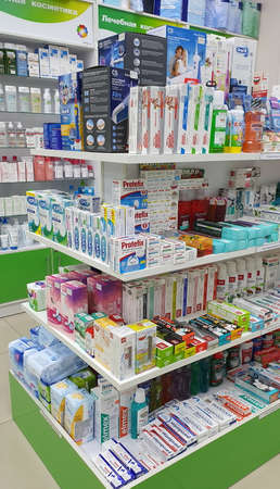 Nadym, RUSSIA-NOVEMBER 07, 2020: Shelf in a pharmacy with oral hygiene products
