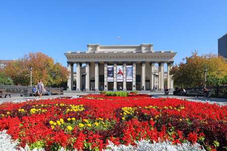 Novosibirsk, RUSSIA-September 21, 2020: state Opera and ballet theater building on a Sunny autumn day