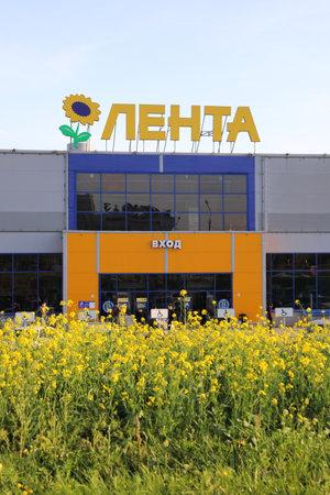 Novosibirsk, RUSSIA-September 20, 2020: Entrance to the Lenta shopping center on Gusinobrodskoe shosse street