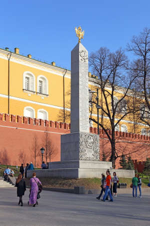 Moscow, RUSSIA - APRIL 30, 2017: Obelisk in the Alexander Garden in honor of the 300th anniversary of the Romanov dynasty near the Kremlin Wall
