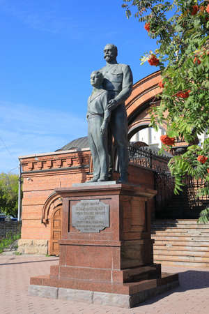 Novosibirsk, RUSSIA-September 21, 2020: monument to the last Russian Emperor Nicholas II and his son Alexey near the Orthodox Church of Alexander Nevsky Editorial