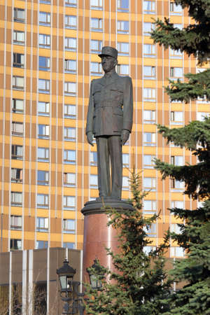 Moscow, RUSSIA - APRIL 29, 2017: Monument to French military and statesman Charles de Gaulle in front of the Kosmos hotel Editorial