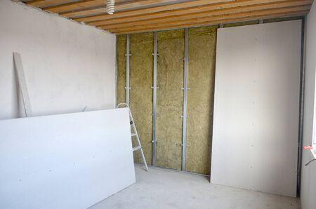 House renovation service. Stock Photo