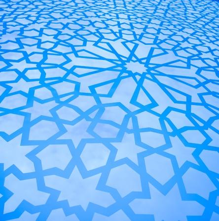 Moroccan Geometric Background photo