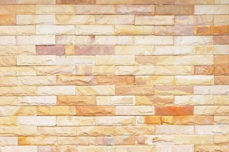 Brick wall design as mortar background texture  photo