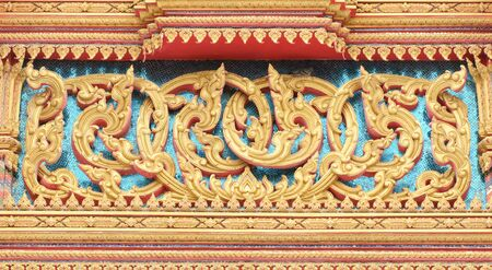 Pattern in traditional Thai style art of the temple  photo
