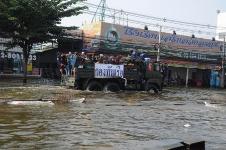 Bangkok,Thailand,November 20 2011 , flooding in bangkok thailand