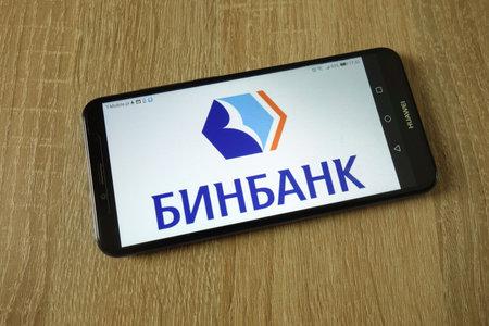 KONSKIE, POLAND - March 14, 2019: B & N Bank logo displayed on smartphone