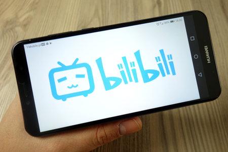 KONSKIE, POLAND - November 24, 2019: Bilibili website logo displayed on mobile phone