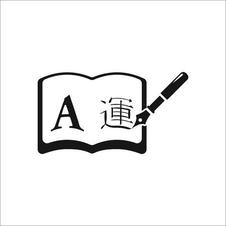soumis: Languages school subject sign simple icon on background Illustration
