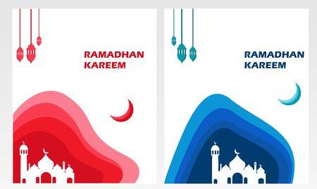 background vector papercut Ramadhan kareem Illustration