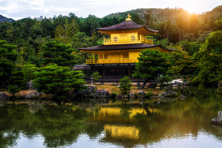 Kinkaku-ji, Golden Pavilion, Zen Buddhist temple Landmark in Kyoto, Japan