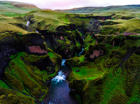 Unique landscape of Fjadrargljufur in Iceland. Top tourism destination. Fjadrargljufur Canyon is a massive canyon about 100 meters deep and about 2 kilometers long, located in South East of Iceland. Reklamní fotografie