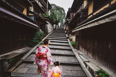 Kyoto, Japan Culture Travel - Asian traveler wearing traditional Japanese kimono walking in Higashiyama district in the old town of Kyoto, Japan. Reklamní fotografie