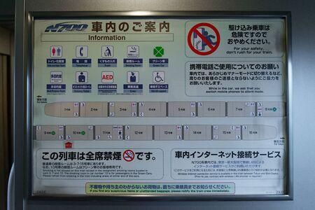 sanyo: TOKYO-APRIL 7,2016: Information plan of N700A Series bullet (High-speed or Shinkansen) train.This Shinkansen train services as Nozomi(Hope) for Tokaido and Sanyo Shinkansen (Tokyo - Hakata route).