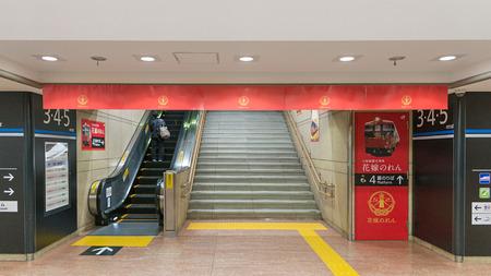 ryokan: ISHIKAWA,JAPAN-APRIL 8,2016:The sightseeing train Hanayome Noren (Brides curtain  good luck charm) advertisement poster at Kanazawa station. this train debut on October 2015, oprated by JR west.