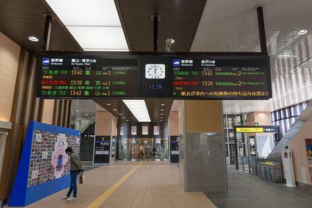 hokuriku: TOYAMA,JAPAN-APRIL 9,2016: Shinkansen (Bullet train or High speed train) Information board in Shin Takaoka station.  This station operated by JR West for Hokuriku Shinkansen line opened in March 2015. Editorial