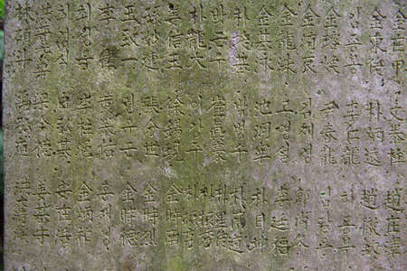 carved letters: Chinese hieroglyphs carved on the stone