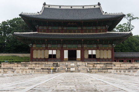 Photo of Changdeokgung palace in Seoul, South Korea