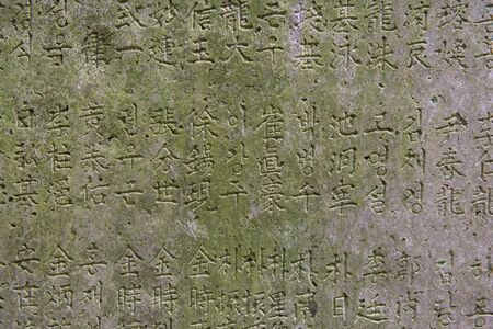 hieroglyphs: Chinese hieroglyphs carved on the stone