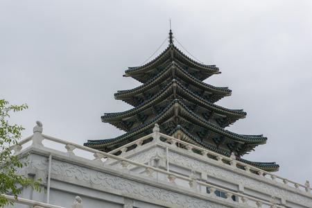 Pagoda near National Folk Museum of Korea, Seoul, South korea