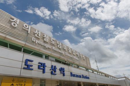 Gyeongui Railway Transit Office at Dorasan Station near demilitarized zone, South Korea