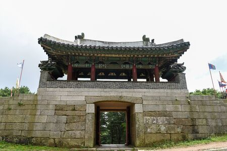 Geumjeongsanseong, or Geungjeong Mountain Fortress, lies in the hills right in the center of Busan city in South Korea