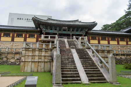 Main staricase at Bulguksa temple, Gyeongju, South Korea Stock Photo
