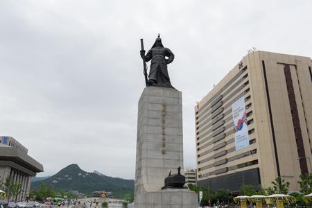Sejong-daero street in Seoul, South Korea