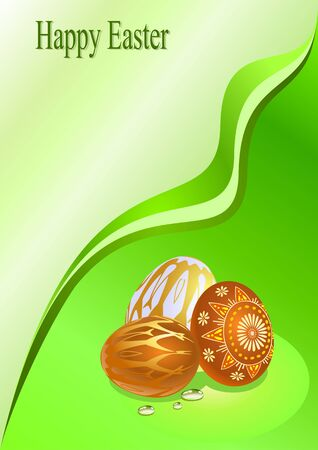retreat: Easter eggs with ornament, vector illustration Illustration