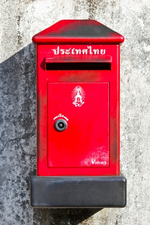 Old Thailand mailbox  photo