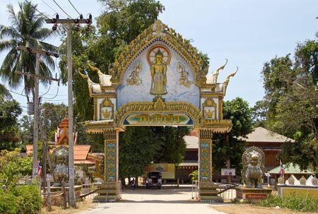 thanon: Wat Sumret Hua Thanon
