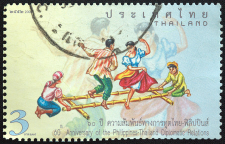 diplomatic: THAILAND - CIRCA 2009 A stamp printed in Thailand shows 60th Anniversary of the Philippines-Thailand Diplomatic Relations, circa 2009