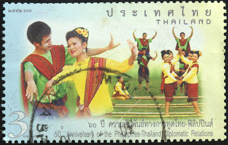 post stamp: THAILAND - CIRCA 2009 A stamp printed in Thailand shows 60th Anniversary of the Philippines-Thailand Diplomatic Relations, circa 2009