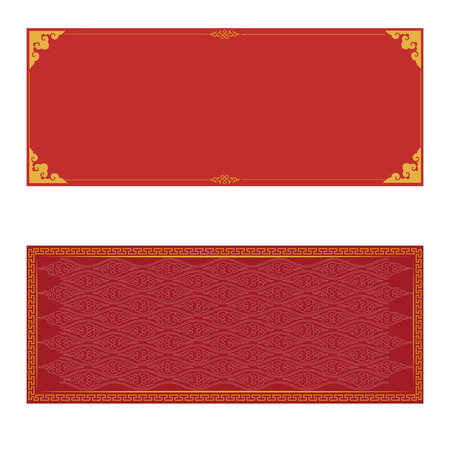 Chinese Red Pattern blank Banner Background