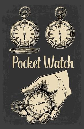 アンティークの懐中時計。ベクトル ビンテージ彫刻イラスト。