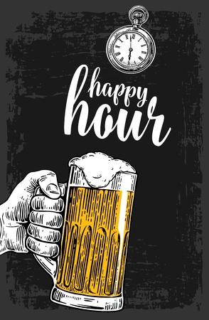 남성 손을 잡고 맥주 유리합니다. 레이블, 포스터, 메뉴에 대 한 빈티지 벡터 조각 그림. 어두운 배경에 고립. 행복한 시간.