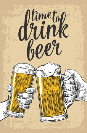 Two hands holding and clinking with two beer glasses mug. Vintage vector engraving illustration for web, poster, invitation to beer party. Isolated on baige old paper texture background.