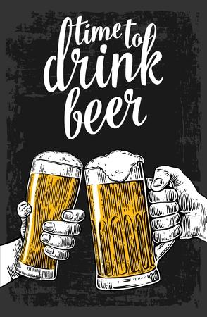 2 つの手を保持しているとガラスの 2 つのビールのジョッキをチリンと。ビンテージ ベクトル ウェブ、ポスター、ビール パーティーへの招待状のイ
