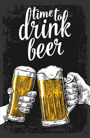 Two hands holding and clinking with two beer glasses mug. Vintage vector engraving illustration for web, poster, invitation to beer party. Isolated on dark background.