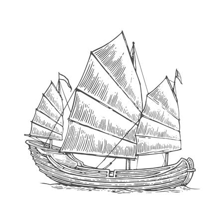 Junk floating on the sea waves. Hand drawn design element sailing ship. Vintage vector engraving illustration for poster, label, postmark. Isolated on blue background