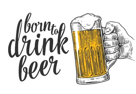 ビール グラスを持っている男性の手。ビンテージ ベクトル web、ポスター、パーティーや誕生日に招待する招待状のイラストを彫刻します。白い背