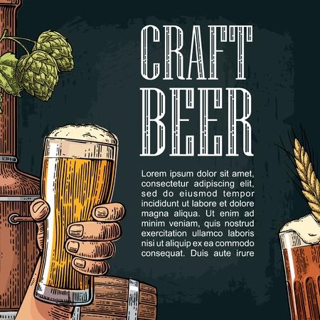 공예 맥주, 수평, 수직 및 광장과 포스터를 설정합니다.