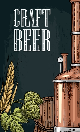 spica: Vertical poster for craft beer. Tanks from brewery factory, hop. Illustration