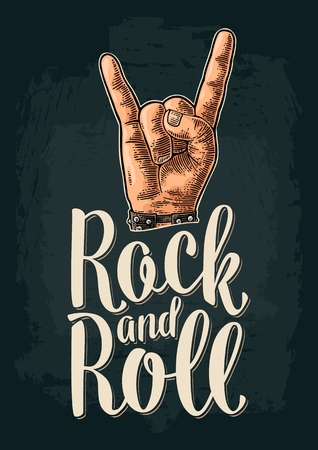 Rock and Roll sign. Hand with metal spiked bracelet giving the devil horns gesture. Vector color vintage engraved illustration with lettering. Isolated on dark background. For festival poster Çizim