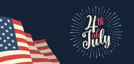7 月 4 日の花火での手レタリング碑文。独立記念日