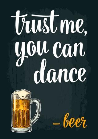 ガラスのビール。ビンテージ ベクトル ウェブ、ポスター、パーティーへの招待状のイラストを彫刻します。踊ることができる私のレタリングの信頼
