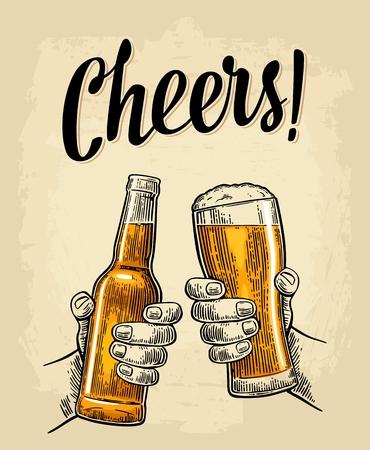 ビールのグラスと瓶チャリンを押しながら 2 つの手  イラスト・ベクター素材