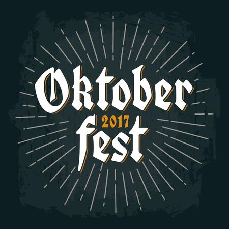Oktoberfest 2017 lettering with rays. Vector vintage engraving illustration on dark background